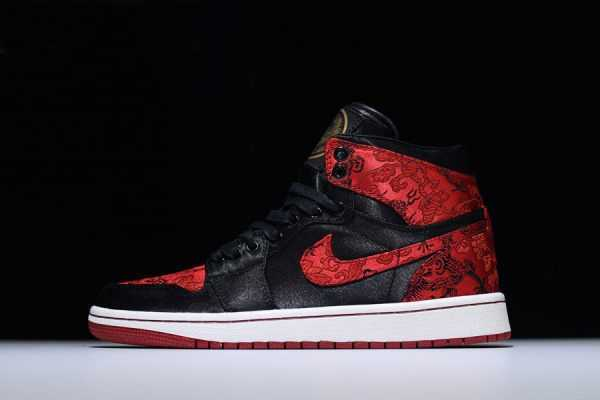 "HZP Custom Air Jordan 1 High ""Dragon"" Black/University Red-White AQ0818-696"